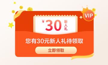 平安彩票网新疆时时彩网上投注pa114.com