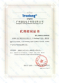 Tronlong®代理证明