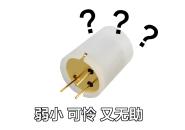 天津时时彩开奖直播